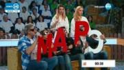 Аз обичам България - 2 кръг | Букварче мое (24.03.2017)