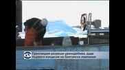 Гренландия разреши уранодобива
