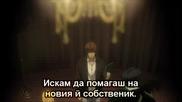 Death Note - Епизод 29 Bg Sub Hq