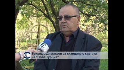 """Божидар Димитров за скандала с картата на """"Нова Турция"""""""
