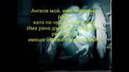 Panos Psaltis - Aggele mou ( bg prevod )