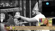 """""""На кафе"""" с Йоана Захариева – Йоко"""