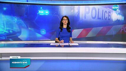 Новините на NOVA (27.10.2021 - обедна емисия)