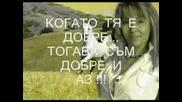 Sasha Matic - Kad Ljubav Zakasni - Превод