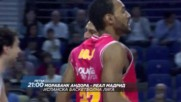 Баскетбол: Морабанк Андора – Реал Мадрид на 26 май по DIEMA SPORT2