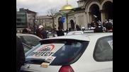 Протест в София на пл.aл.невски