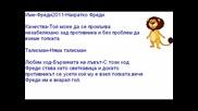 Светът на slon4o2001-минишоу 3-инфо