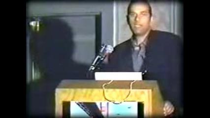 Майкъл Тесарион - Унищожението на Атлантида част 5та