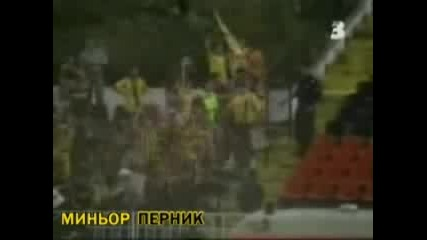 Minior Pernik 3 - Ti Klip