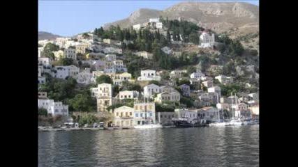 Гръцки Народни Песни - Opa, Opa Ta Bozukia