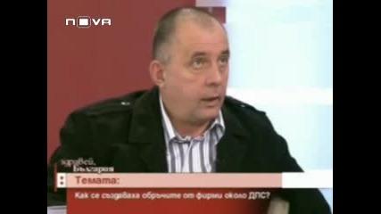 интервю с Керим Караали по Телевизия!