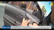 Американски полицай засне как в движение стреля по заподозрени в убийство