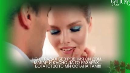 Бобан Райович - Подаръци/2017/