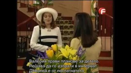 Росалинда - 22 епизод (трейлър)