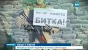 """Военни с трогателно видео в подкрепа на """"Българската Коледа"""""""