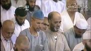 Куран в Мекка