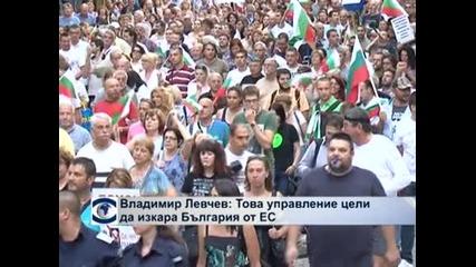 Владимир Левчев: Това управление цели да изкара България от ЕС