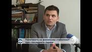 Лъчезар Богданов: Теглене на заем за по-високи доходи не бива да стои на дневен ред