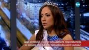 Защо костюмът на представителката ни на Мис Вселена предизвика критики?
