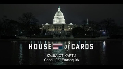 House of cards S03e06 Chapter 32