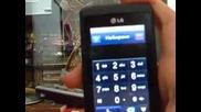 Lg Kp502 Cookie - Iphone