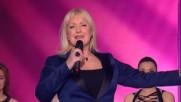 Snezana Djurisic - Robinja - Tv Grand 15.12.2016.