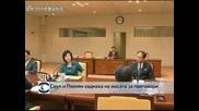 Сеул и Пхенян седнаха на масата на преговорите