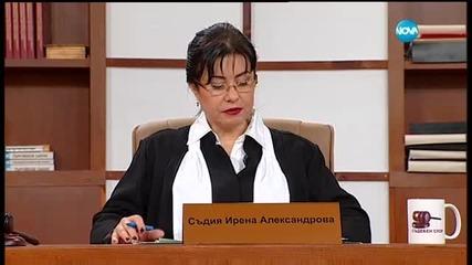 Съдебен спор - Епизод 338 - Учител срещу родители (05.12.2015)