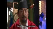 [ Bg Sub ] Hong Gil Dong - Епизод 3 - 3/3