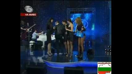 Music Idol 3 Соня Маги Преслава и Русина