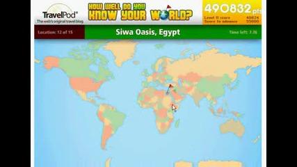 Geography Iq test