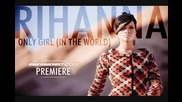 Rihanna - Only Girl ( In the world ) + Превод