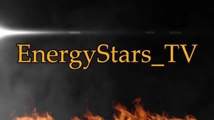Интрото на Energystars