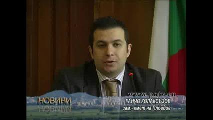 """Няма пари за """"красива България, има за технологичен парк"""