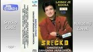 Srecko Cosic - Najtuzniji covek - (audio 1991)