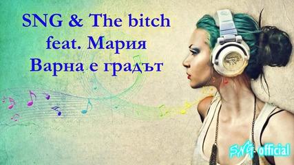 Sng & The bitch feat. Мария - Варна е градът