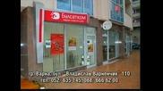 Първата Реклама На Bulsatcom