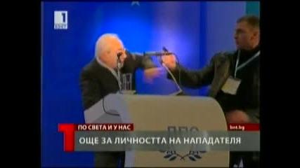 Атентатът Срещу Ахмед Дoган