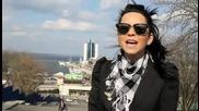 Inna - Sun is Up + Яки моменти от ежедневието на певицата!