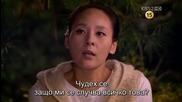 Бг субс! Ojakgyo Brothers / Братята от Оджакьо (2011-2012) Епизод 29 Част 1/2