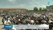 Борисов: Мога да предложа вариант на правителство без мен