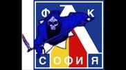 Само Левски!!!