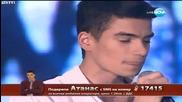 Наско - Светът е за двама / X Factor 2 - 2013