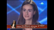 Ана-мария X Factor (14.11.13)