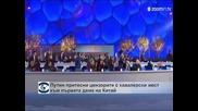 Путин притесни цензорите с кавалерски жест към първата дама на Китай