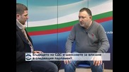 Емил Кабаиванов: СДС няма да е част от тези задкулисни игри