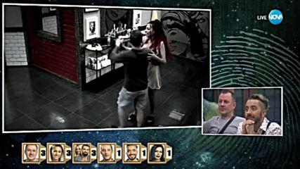 Номинациите на Джулиана Гани и Станимир Гъмов - Big Brother: Most Wanted 2018