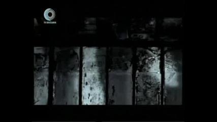 Пазачът На Мъртвите 7 - Ма Част