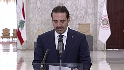 Lebanon: Hariri pledges to stop country's collapse and implement French initiative