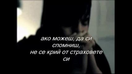 You Want Love - Axel Rudi Pell - Искате Ли Любов (превод)